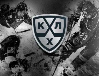 Куньлунь – Салават Юлаев, прогноз и ставки на матч, 19 сентября 2020